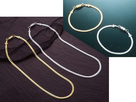 磁気ネックレス ブレスレット おしゃれ メンズ 磁石1800ガウス 日本製 医療用 男性用 ゴールド プラチナ 正規品