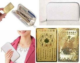 財布 長財布 レディース メンズ さいふ サイフ 財布 合成皮革 白蛇 柄 金運 財運 護符 正規品 送料無料 ブランド 通販