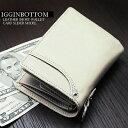 財布 メンズ 二つ折り ブランド ホワイト 白 革 本革 ソフトタイプ 牛革 MEN'S 二つ折り財布 ig-3150 メンズ2つ折りサイフ メンズ財布 二つ折り 財布 人気 白財布