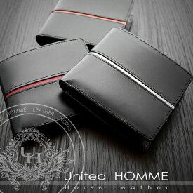MEN'S 2つ折り財布 UH-1073 正規品人気 メンズ二つ折りサイフ メンズ財布 メンズ 二つ折り