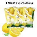 Lemon_thum03