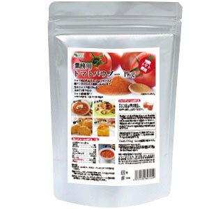 【業務用6kg】無添加完熟トマトパウダー1kg×6袋