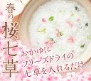 Sakura_thum