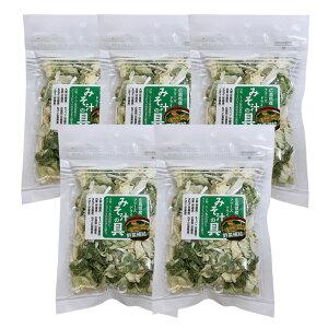 【国産・広島県産】6種の国産野菜フリーズドライみそ汁の具5袋セット!インスタントラーメンにも!