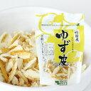 Shikou yuzukawa01