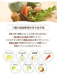 【ネコポス便送料込】スープパレット1歳からの野菜ブイヨン2.2g×15包入り化学調味料無添加