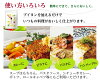 It is 20 additive-free vegetables bouillon domestic soup palette no addition vegetable and