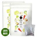 【送料無料】国産無添加野菜ブイヨン 20包×2袋セット スープパレット野菜だし