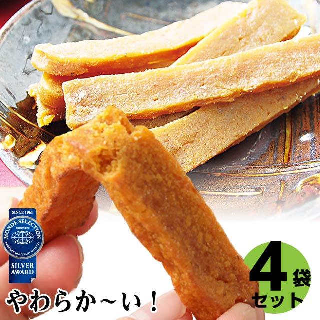 【期間限定ネコポス便送料無料】柔らかい種子島産安納芋の干し芋4袋セット