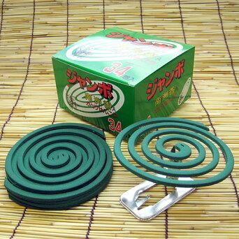 ジャンボ南洲香34巻箱入り