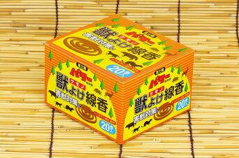 獣よけ線香20巻入(富士錦パワー森林香)〜トウガラシ成分配合〜【※蚊取り線香ではありません】【日本製】
