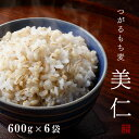もち麦 国産 600g(50g×12)×6袋 青森産 はねうまもち 送料無料 令和元年産