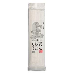 もち麦うどん 国産 200g×3袋 乾めん 青森産はねうまもち もち麦20%配合のヘルシーうどん 乾麺