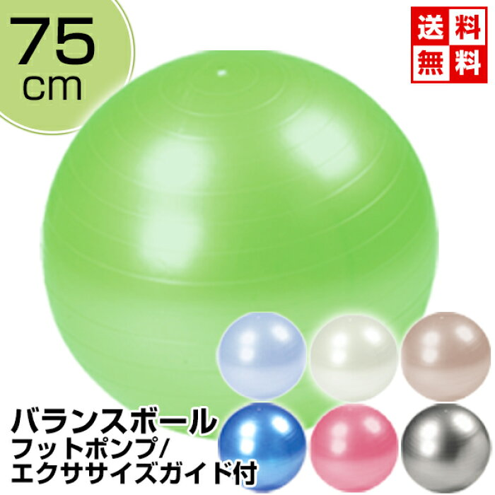 Yogaball030010
