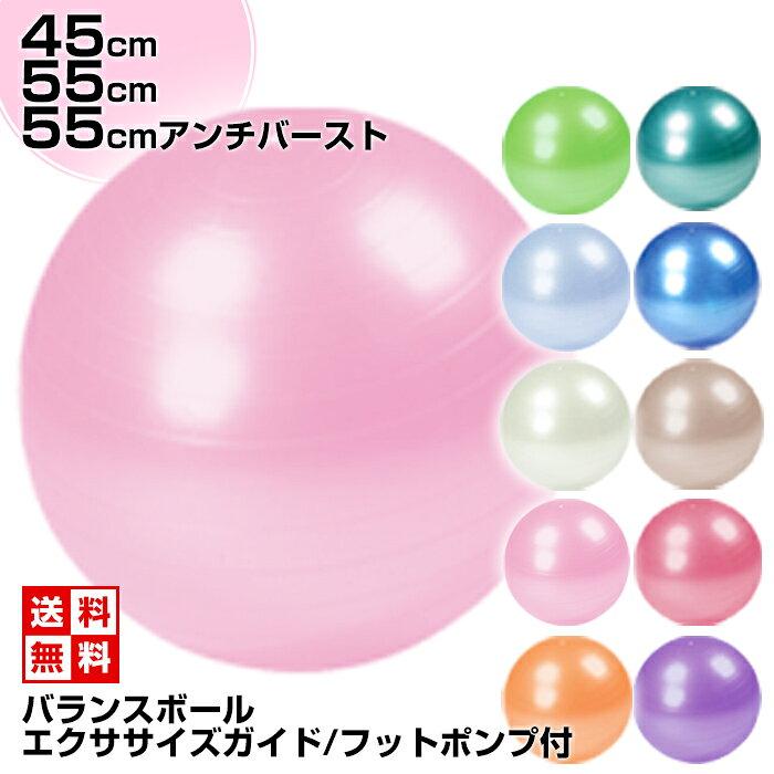 Yogaball04009