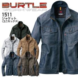 バートル ジャケット 1511 男女兼用 春夏 製品静電 ジャンパー 作業服 作業着 ユニフォーム BURTLE 1511シリーズ【SS〜3L】
