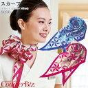 スカーフ 8090 天然シルク ネイビー ピンク ロングスカーフ 長方形 日本製/カウンタービズ ハネクトーン[サロン 接客 …