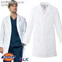[Dickies]ドクターコート 1537PR/メンズ S〜4L ホワイト 長袖 シングルコート 診察衣 薬局衣 男性/防透 制電 吸汗 ス…