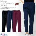 パンツ 6013SC S/M/L/LL/3L/4L 2色 レディースストレートパンツ(総ゴム) ズボン スクラブパンツ 吸汗速乾 ストレッチ ウエストひも入り おしゃれ 白衣 診察衣 女性/レディース