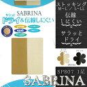 【グンゼ】SABRINA/サブリナ サラッとドライ&伝線しにくい SP807 M-L/L-LL UV対策 吸汗 デオドラント つま先ヌード …