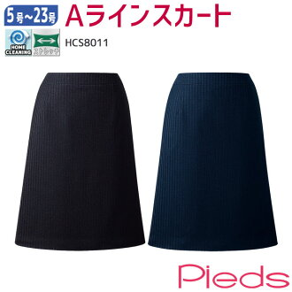 A線裙子(53cm長)HCS8011深藍黑色影子條紋伸展制電Pieds(pie)[工作服制服營業會客受理/辦公室]