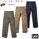 [Lee]カーゴパンツ レディース S〜XL ワークパンツ 作業服 作業ズボン パンツ ポケット付き カジュアル おしゃれ かっこいい かわいい キャメル カーキ ネイビー 無地 コーディネート プレ