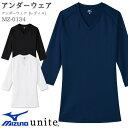 [ミズノ]スクラブインナー MZ-0134/レディース S〜LL ホワイト ネイビー ブラック アンダーウェア シャツ 女性/ストレ…