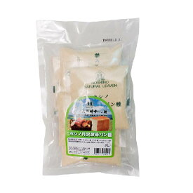 【値下げしました】ホシノ丹沢酵母パン種 250g(50g×5袋) ホシノ天然酵母パン種 在庫処分 パン酵母 在庫限り