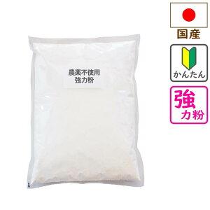 前田食品農薬不使用強力粉1kg