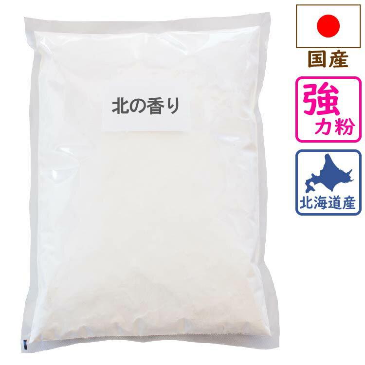 前田食品 北海道産強力粉 北の香り(キタノカオリ) 5kg