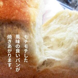 キタノカオリ_国産強力粉_5Kg_【北海道産・国産・国内産・キタノカオリ】【パンにオススメ】