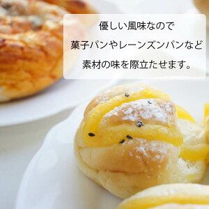 優しい風味なので菓子パンやレーズンパンなど素材の味を際立たせます