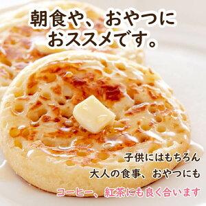 クランペットミックス200g×3袋パンケーキとは違うクランペット!パンのようなもっちり食感!クランペットミックスは日本初!