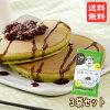 抹茶のパンケーキミックス3袋画像