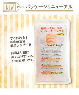 1袋200g入り。レシピ1回分で便利な使い切りサイズ