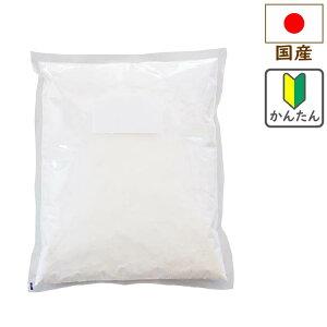 純国産グルテン粉 1kg 小麦グルテン フリーズドライ 低糖質パン 大豆粉パン ふすまパン
