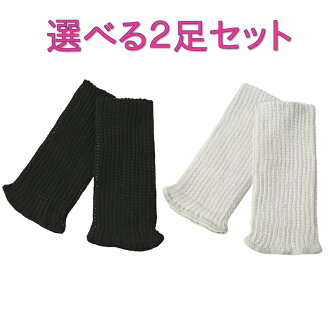 Two pairs of set leg warmer ankle warmer supporter silk arthralgia and cold measures maternity 温活手首足首 Lady's arm warmer that cotton, inside (as for the aspect to touch the skin silk) double knit have poor circulation in the outside to get cold, and to ta