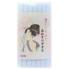レーヨンアカスリ タオル 角質 取り ができる 懐かしい 長尺サイズ ボディタオル レーヨンあかすり (ブルーストライプ1枚) 垢すり 日本製 国産 背中 かため 産毛