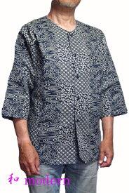 甚平 ダボシャツ 濃口シャツ 江戸小紋柄 和百景 パジャマ ルームウェア 甚平 浴衣 祭り