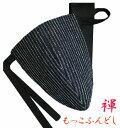 Tバック もっこふんどし 日本の粋 日本の伝統柄 棒縞 紺(藍色)男性用