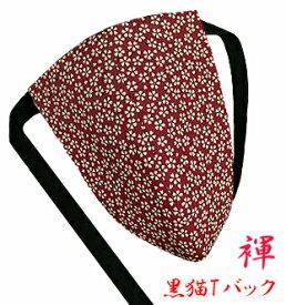 ふんどし 黒猫褌 メンズTバック 桜 レッド 儚さのある小柄が美しい 日本の心の花
