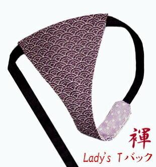 Fundoshi ladies thong Japan trendy Japanese pattern wave purple for women