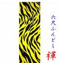 6f animal yellow