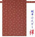 越中ふんどし 日本の伝統柄 和柄 縁起柄 蜻蛉 レッド 男性/女性/子供