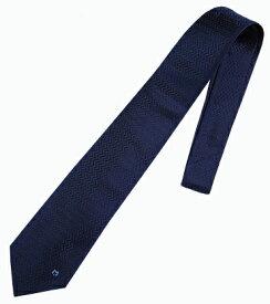 ネクタイ ミラショーン ストライプ ブランド代表柄 ブランドロゴ入り ブルー お洒落 インポートネクタイ 変化柄