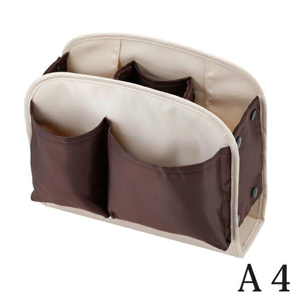 バッグインバッグ 鞄 カバン 整理 マザーズバッグ 仕切り 可動式 ポケット きれい キープ バッグパーティション A4 A-76184
