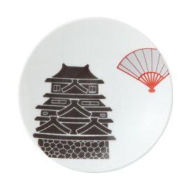 食器 器 皿 小皿 豆皿 城 扇 おしゃれ 可愛い 波佐見焼 磁器 日本製 ニッポン 手塩皿 (シロ) 14147