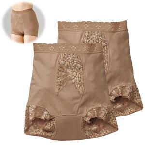 失禁パンツ 介護 尿漏れパンツ 女性用 女性用 レディース パンツ 下着 レース付深ばき一分丈安心ショーツ2枚組
