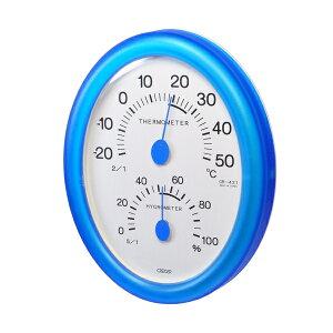 クレセル CRECER 温度計 湿度計 壁掛用 楕円形 たまご型 卓上用 ブルー 丸い リビング キッチン 書斎 寝室 子供部屋 見やすい 日本製 温湿度計 CR-421B