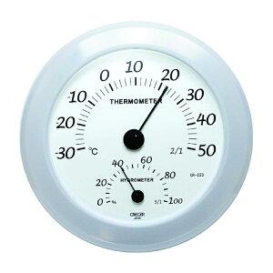 クレセル CRECER 温度計 湿度計 壁掛用 ホワイト 白 丸い リビング キッチン 書斎 寝室 子供部屋 見やすい 日本製 温湿度計 CR-223W